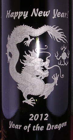 Wine Bottle Engraving